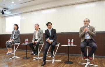 〘メディア〙4/25開催の早稲田大学 社会人教育シンポジウム「日本発のライフシフトを創造する」レポート記事が公開