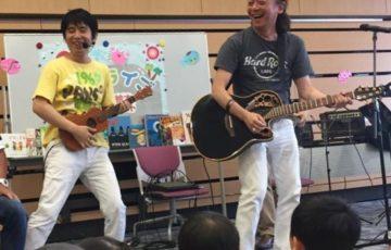 〘トーク&ライブ〙10/8(月/祝)「子育てはロックだ!」文京区小石川図書館