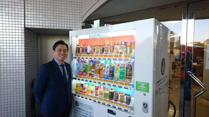 〘お知らせ〙九州初!日南市がタイガーマスク基金の自動販売機を設置