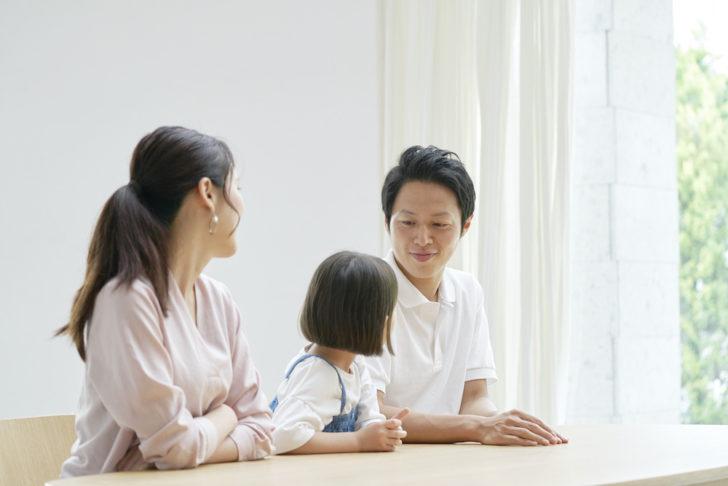 「子どもの育ち」を応援する「笑っている父親」を増やす